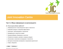 Survey Joint Innovation Center - Reference Picture