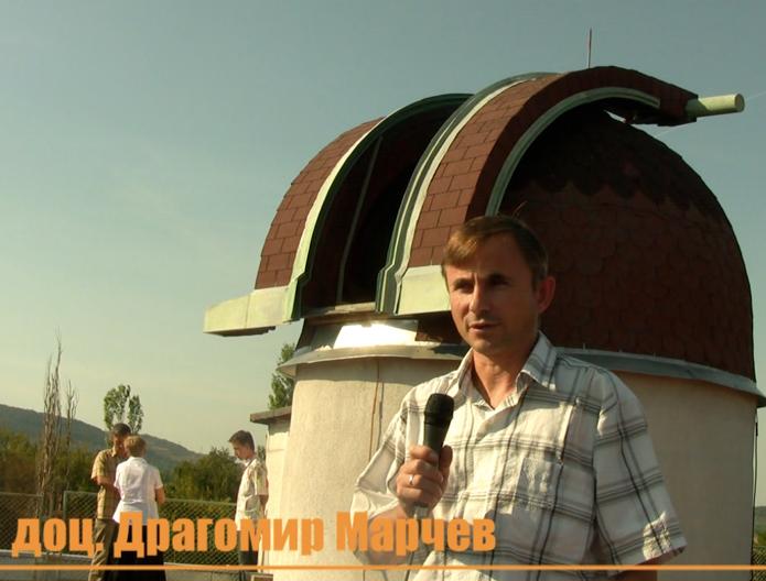 Star Observatories
