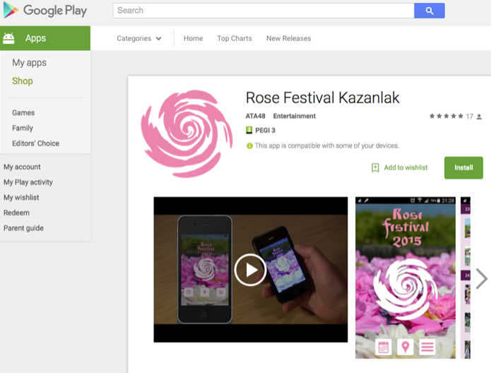 Rose App Flash